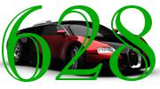 628 Credit Score Auto Loan Interest Rates