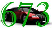 673 Credit Score Car Loan Interests