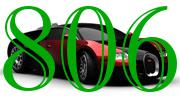806 Credit Score Car Loan Interests