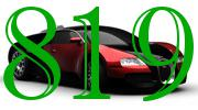 819 Credit Score Car Loan Interests